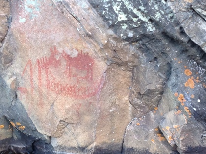 Pictographs on Cliff Face, Mazinaw Lake, Ontario KP
